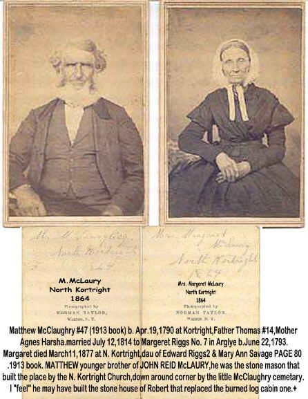 Mathhew McLaury and wife